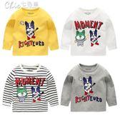 男童長袖T恤春裝童裝韓版兒童寶寶打底衫上衣「Chic七色堇」