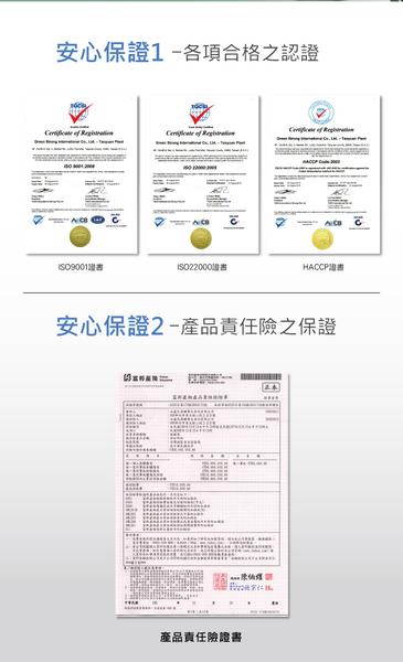 草本之家-紅球薑精華100粒