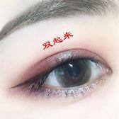 雙眼皮定型霜持久無痕隱形膠水韓國雙眼皮貼大眼神器 LOLITA