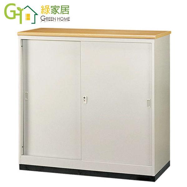 【綠家居】美亞4尺二門收納櫃/隔間櫃(二色可選)