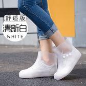 鞋套 雨鞋女韓國可愛時尚鞋套防水雨天成人男防雨加厚防滑耐磨兒童雨靴