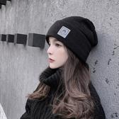 針織帽 毛線帽女秋冬日系甜美可愛韓版帽子時尚百搭保暖洋氣針織帽冬天潮