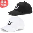 【現貨】PUMA 基本系列 老帽 棒球帽 帽子 黑 / 白【運動世界】02255401 / 02255403