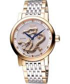 Ogival 愛其華 遊龍戲珠限量紀念真鑽機械腕錶-珍珠貝/半金/40mm 388.67AGSR