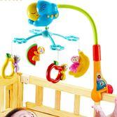 新生兒寶寶搖鈴0-1歲嬰兒玩具床鈴3-6-9個月音樂旋轉床頭鈴台秋節88折