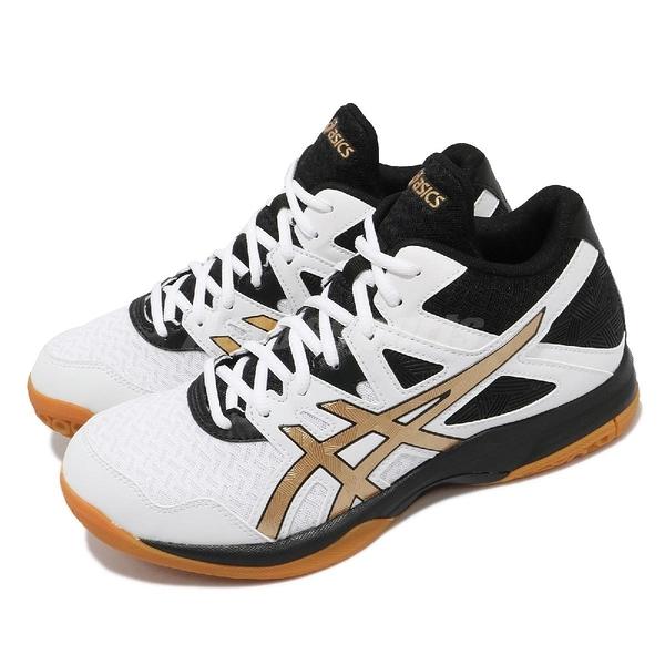 Asics 排球鞋 Gel-Task MT 2 高筒 男鞋 黑 白 室內運動鞋 排 羽【ACS】 1071A036102