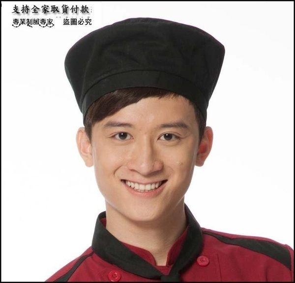 小熊居家平頂帽廚師帽 酒店餐廳可調節無簷多色入工作帽特價