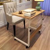 簡易筆電台式電腦桌置地簡約現代升降床邊書桌可移動寫字小桌子 聖誕交換禮物xw