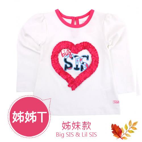 姊妹裝 / 公主袖 / 荷葉/ 白色摺紋姊姊T恤 RuffleButts