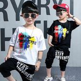 童裝男童夏天套裝1-3-6-9歲潮流韓版男寶寶兩件套時尚帥氣哈倫褲 探索先鋒