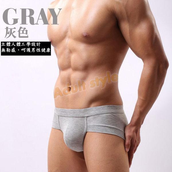男性內褲 莫代爾人體工學-U型艙囊袋防勒低腰內褲 (灰色) XL號『滿千88折』