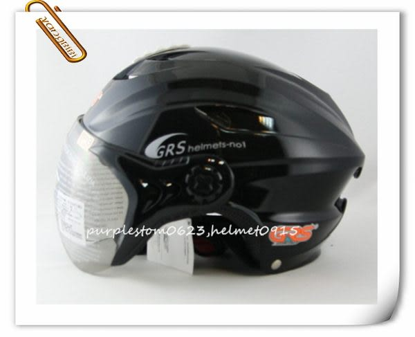 林森●GRS半罩安全帽,半頂式,瓜皮帽,雪帽,760,W鏡片款,黑
