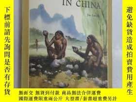 二手書博民逛書店英文書罕見EARLY MAN IN CHINA(中國大陸上的遠古