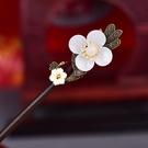簡約氣質古風發簪女孔雀頭飾發釵盤發簪子現代漢服飾品配飾仙氣