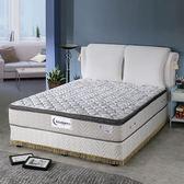 伊凡619三線乳膠獨立筒床墊雙人加大6*6.2尺