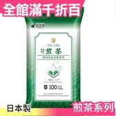 【静岡縣産 國太樓 煎茶茶包100袋入 量販包】空運 日本製 綠茶抹茶【小福部屋】