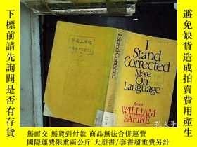 二手書博民逛書店I罕見stand corrected more on langu