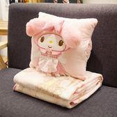 卡通午睡枕頭汽車抱枕被子兩用靠墊被大號空調被靠枕毯情人節禮物