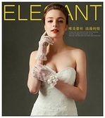 韓式簡約夏季優雅短款婚禮結婚手套