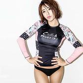 泳裝 比基尼 泳衣 彩色 印花 防曬 時尚 兩件套 長袖 泳裝【SF1710X】 icoca  05/25