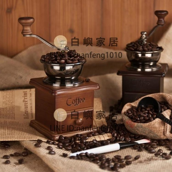 復古經典手搖實木磨豆機陶瓷芯咖啡豆研磨機磨粉機咖啡機迷你家用【白嶼家居】