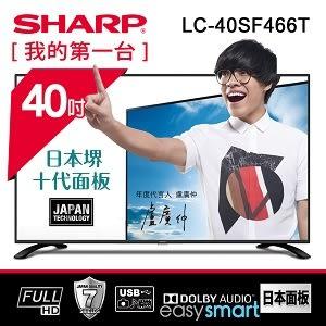 【SHARP 夏普】 智能連網顯示器 LC-40SF466T