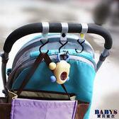 嬰兒用品嬰兒推車掛勾 正面掛勾 多功能 S勾環 不挑款 寶貝童衣