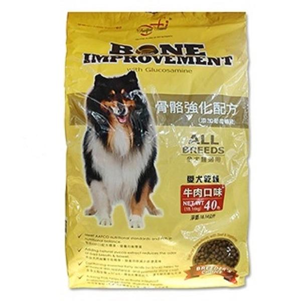 FRUITFUL ISLAND乾狗糧牛肉口味18.14公斤
