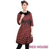 【RED HOUSE-蕾赫斯】毛領七分袖燈籠洋裝(紅色) 滿1111折211