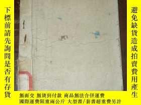 二手書博民逛書店罕見洋鐵桶的故事12895 柯藍 中原新華書店 出版1949