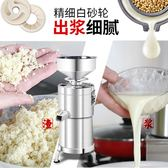 長晟豆漿機商用渣漿分離全自動早餐現磨大容量家用豆腐大型磨漿機igo 衣櫥の秘密