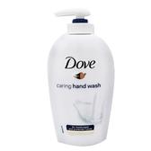 Dove 多芬 乳霜洗手乳(原始香味) 250ml【杏一】