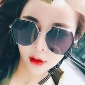 2018新款防紫外線太陽鏡街拍個性大臉顯瘦墨鏡女士潮 HH2761【潘小丫女鞋】