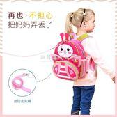 開學書包  幼兒園書包兒童雙肩包1-3-6周歲寶寶女童韓版可愛時尚防走失背包 『歐韓流行館』