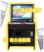 ET復古遊戲機 寄檯規劃/ 活動租賃/ 各式園遊會、運動會、親子活動、陽昇國際.