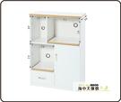 {{ 海中天休閒傢俱廣場 }} B-34 環保塑鋼 電器櫃系列 909-05 2.7尺電器櫃