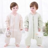 防踢被 嬰兒分腿睡袋秋冬季中厚保暖寶寶防踢被小孩純棉新生幼兒童 新年禮物
