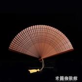 折疊扇子 全竹蜻蜓全竹古風扇子折扇古典中國風女式迷你便攜折疊迷你 快速出貨