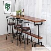 美式實木酒吧桌靠牆吧台桌長條鐵藝水管高腳家用現代簡約吧台桌椅  中秋佳節 YTL