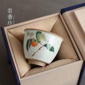 汝窯茶杯功夫品茗杯陶瓷汝瓷開片主人杯【聚寶屋】