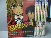 【書寶二手書T3/漫畫書_LAF】Tiger X Dragon_1~5集合售