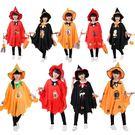 萬聖節兒童服裝cos魔法師女巫披風斗篷化...