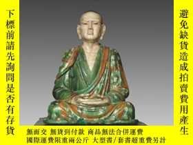 二手書博民逛書店Monks罕見In GlazeY364682 Eileen Hsiang-ling Hsu Brill Aca