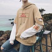 大學T男連帽春秋新款假兩件套頭帽衫韓版潮流青年學生長袖寬鬆外套  無糖工作室