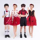 兒童紗裙洋裝蓬蓬紗公主裙男童女童合唱服演出服裝幼兒園畢業照 童趣