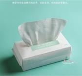 洗臉巾 棉芽洗臉巾一次性抽取式棉質柔擦臉巾潔面毛巾棉質無菌加厚雙面女