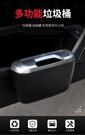 汽車內用垃圾桶車載垃圾袋掛式多功能車上置物收納垃圾箱前排後排