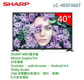 【佳麗寶】- (SHARP夏普) 智慧電視-40型【LC-40SF466T】