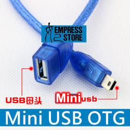 【妃航】Mini USB 對母 OTG 30CM 轉接 短線 藍線 線芯加粗 透明 外接 鍵盤 滑鼠