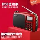 新款便攜式迷你半導體新款小型隨身聽調頻廣播唱戲機音樂播放器聽戲機評書 奇幻小鎮